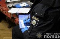 24-летний киевлянин убил свою мать и ее подругу, а потом выбросился из окна