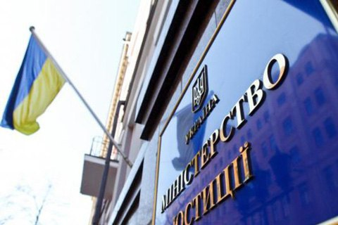 В Украине приостановил работу реестр коррупционеров
