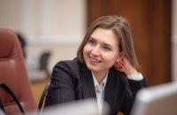 """Команда Новосад оставила """"переходную книгу"""" для нового главы Минобразования"""