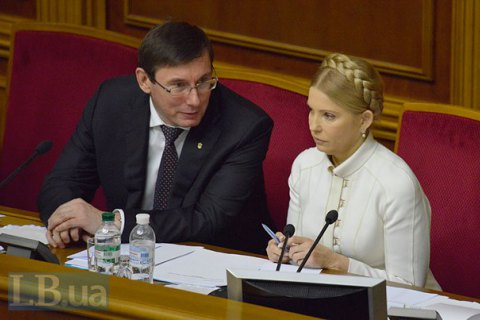 Луценко відкинув кримінальне переслідування Тимошенко за газові контракти