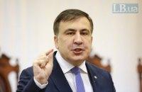 Саакашвили пришел на допрос в СБУ