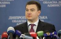 Передвиборна програма Віктора Бондаря