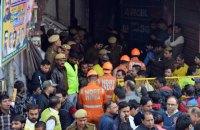 Понад 40 людей загинули під час пожежі на фабриці в Нью-Делі