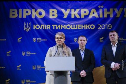 Тимошенко считает монетизацию субсидий подкупом избирателей
