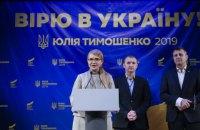 Тимошенко вважає монетизацію субсидій підкупом виборців