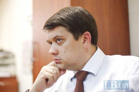 Быстрого возвращения Крыма не случится, - Разумков
