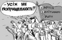 """""""Свинская"""" пандемия, или Кто организовал гриппозную аферу?"""