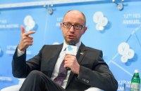 Яценюк обещает выплату повышенных зарплат и пенсий в октябре