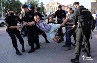 У Білорусі затримали понад 100 учасників передвиборчих пікетів