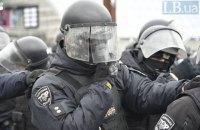В центре Киева пытались захватить здание, ранен полицейский