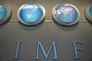 Місія МВФ уже в Україні