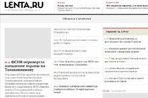 Ряд сайтов российских изданий сегодня не будут публиковать фотографии