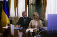 Тимошенко взяла участь у зустрічі лідерів Східного партнерства з ЄНП