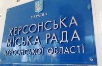 Колыхаев объявил о победе на выборах мэра Херсона