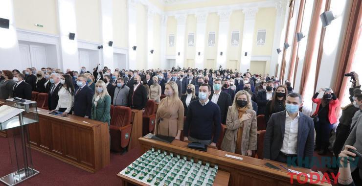 Первая сессия Харьковского горсовета