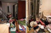 У Києві затримали серійних іноземців-домушників