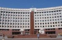 Ивано-Франковские депутаты возмутились заявлением Сената Польши о Волынской трагедии