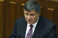 """Аваков призвал """"Правый сектор"""" влиться в силовые структуры"""