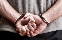 Суд арестовал задержанного за взятку начальника полиции охраны Будника с залогом 128 тыс. гривен