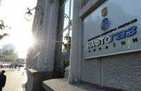 """Кабмін звільнив члена наглядової ради """"Нафтогазу"""", котрий відмовився працювати"""