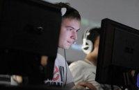 В России введут идентификацию пользователей онлайн-игр