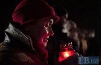 В Киеве почтили память жертв Голодомора