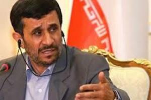 КНДР с Ираном договорились о научном сотрудничестве