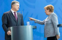Меркель: Союзники підтримуватимуть і захищатимуть український суверенітет