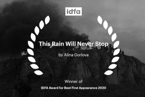 Украинский документальный фильм победил на конкурсе кинофестиваля IDFA