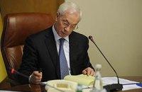 Азаров подписал меморандум о сотрудничестве с нефтетрейдерами
