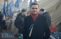 Іллю Яшина допитали через погрози на адресу російських опозиціонерів