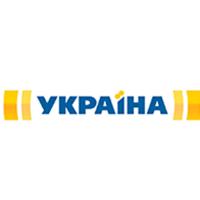Украина (телеканал)