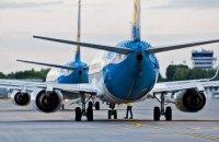 Трьох пасажирів рейсу Мілан - Київ госпіталізували для перевірки на коронавірус