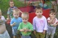 В Днепропетровске появится первое социальное общежитие для сирот