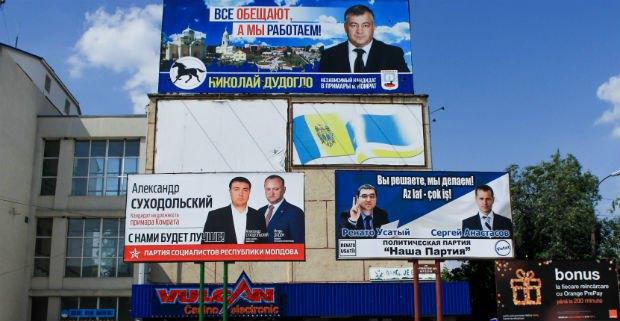 Левые силы борются за Комрат - столицу Гагаузии