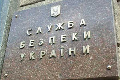 У Києві СБУ викрила багатомільйонну незаконну операцію з держмайном