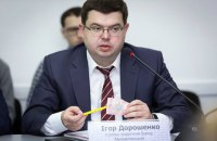 """Екс-глава банку """"Михайлівський"""" заявив, що готовий добровільно повертати гроші вкладникам"""