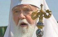 Філарет: Тільки незалежна церква гарантує українську незалежність