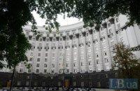У Азарова поставят дубовые окна по 23 тыс. грн за штуку