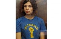Россия: федеральная служба объяснила причину голодовки Толоконниковой