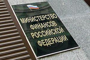 Россия попросила кредиты у 25 иностранных банков, - СМИ