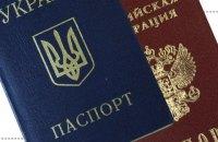 Киевлянин помог пятерым разыскиваемым россиянам получить украинское гражданство и сменить фамилии