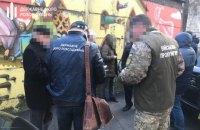 Начальник базы отдыха под Киевом попался на взятке $3 тыс.