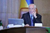 Азаров рассчитывает на новую цену газа с 2012
