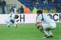 Три клуби із Західної України можуть виключити з Прем'єр-ліги