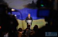 """Порошенко предложил формат """"Женева плюс"""" для переговоров по Крыму"""