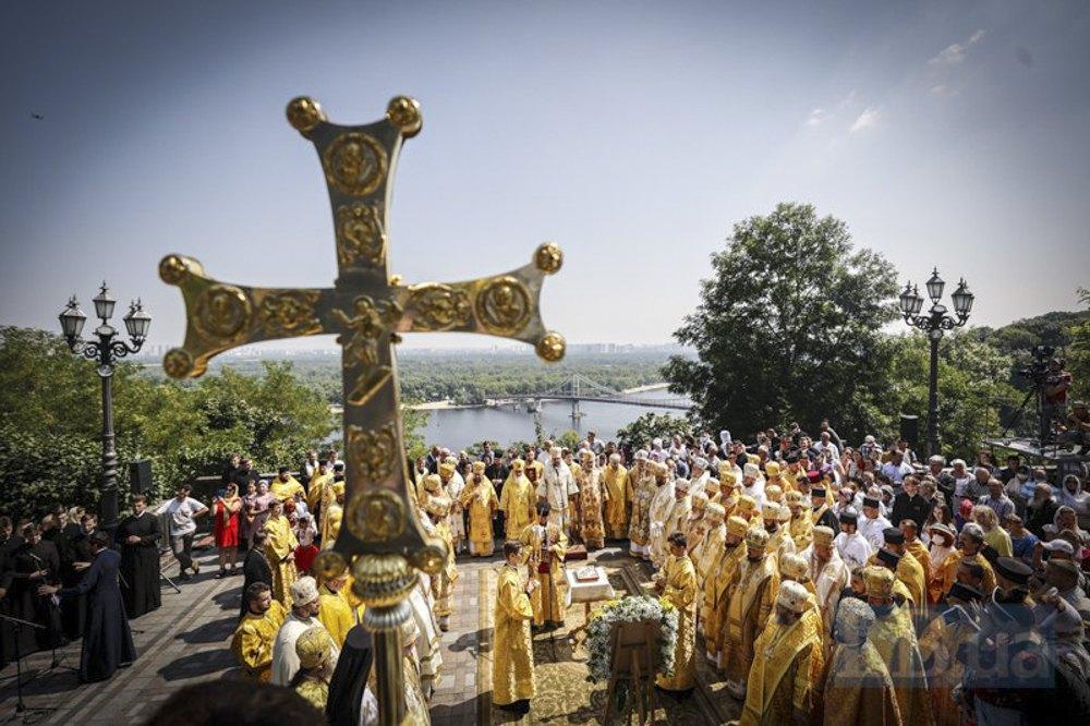 ПЦУ відзначила 1033-тю річницю хрещення Київської Русі - України