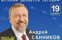Колишній кандидат у президенти Білорусі попросив притулок у Британії