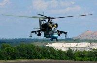 Вблизи линии разграничения на Донбассе прошли учения украинских вертолетчиков