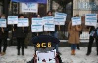 Біля будівлі посольства РФ у Києві провели акцію, присвячену зниклим кримчанам
